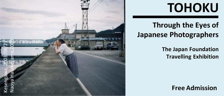 Tohoku - Through the Eyes of Japanese Photographers