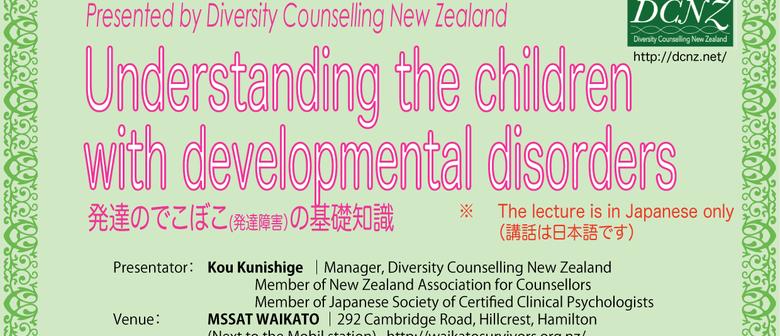 Seminar in Japanese: Understanding Developmental Disorders