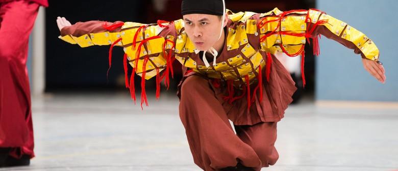 Discover China - Shenzhen Cultural Week Family Showcase