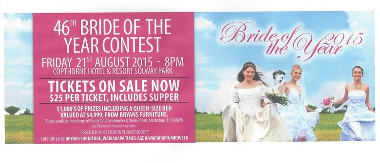 Bride of the Year Contest - Entries Open Now