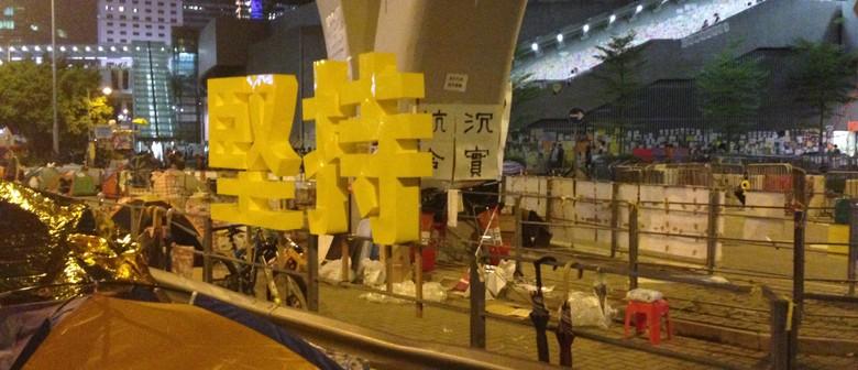 To Voice: Introducing Hong Kong's Umbrella Movement (2014)