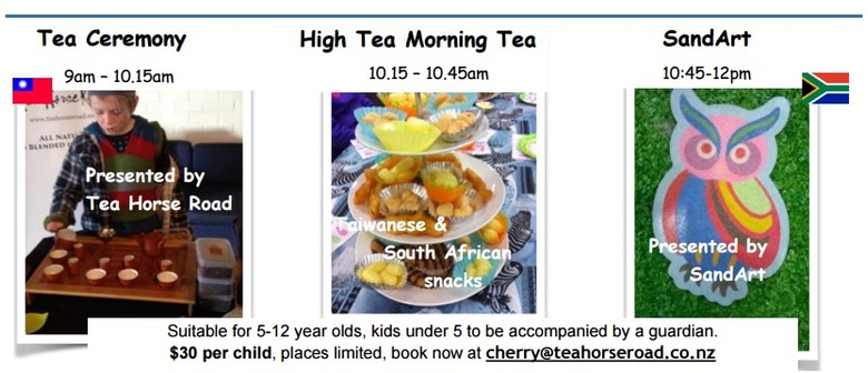 School Holidays - Tea Ceremony & SandArt in Wellington!