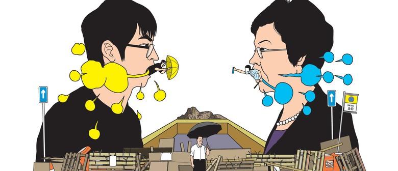 To Voice: Introducing Hong Kong's Umbrella Movement