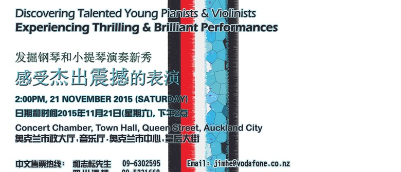 8th NZ Young Chinese Piano & Violin Concert