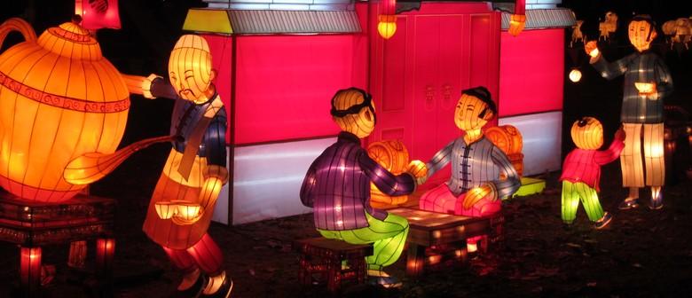 Christchurch Lantern Festival