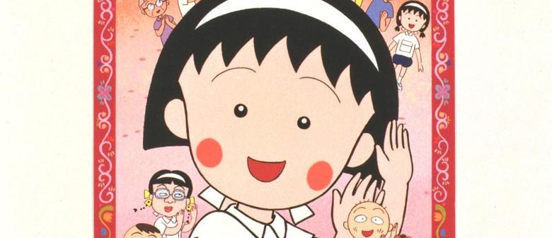 Chibi Maruk-chan Ono kun & Sugiyama kun