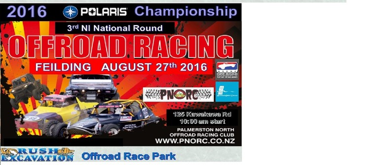 2016 Polaris Offroad Racing Championship