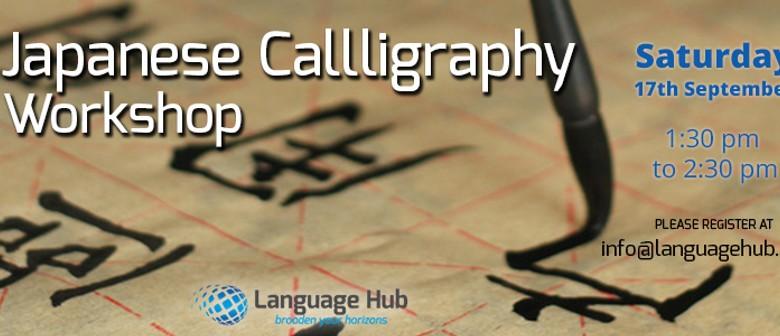 Japanese Calligraphy Workshop