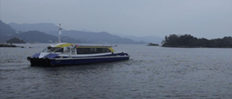 Temple Sea Feng Shui