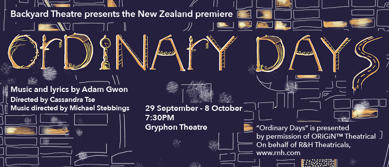 Ordinary Days - The New Zealand Premiere