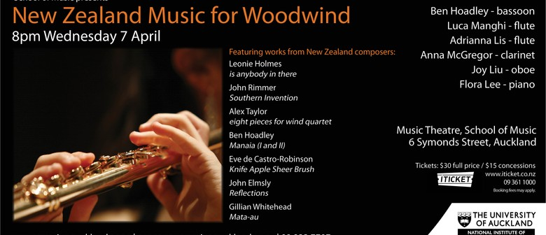 Staff and Guests in Recital: NZ Music for Woodwind