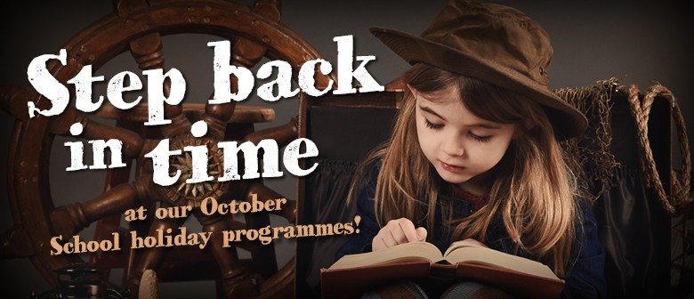 Holiday Programme - Back With the Future