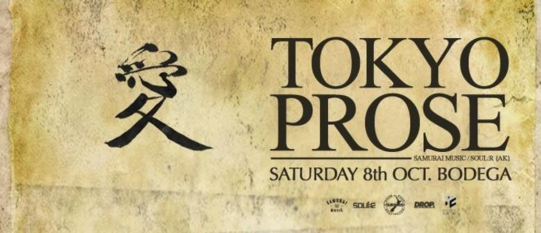 Sub:Bass - Tokyo Prose - Liquid D&B
