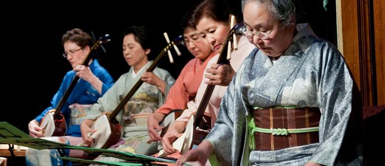 Koyukai a Recital of Traditional Japanese Music
