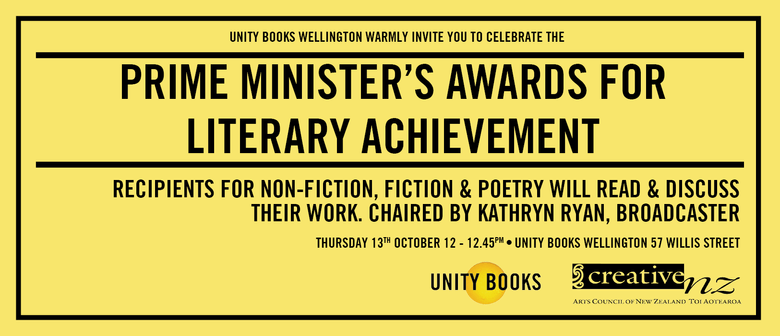 The Prime Minister's Awards for Literary Achievement