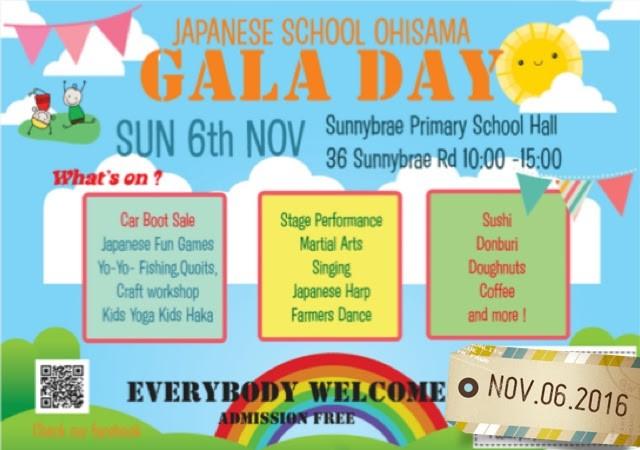 Japanese school ohisama gala day auckland eventfinda japanese school ohisama gala day stopboris Gallery