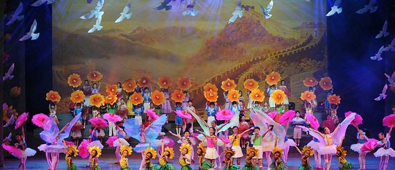 Nanjing Little Red Flower Art Troupe Visiting Performance
