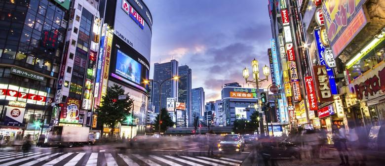 Japan Study Tour 2017 - Information Evening