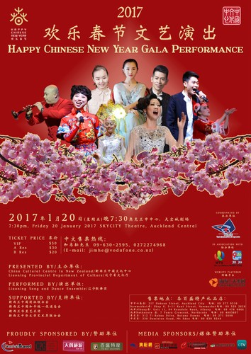 2017 Happy Chinese New Year Gala Performance - Auckland ...