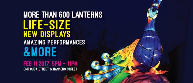 2017 Wellington Night Market Lantern Festival