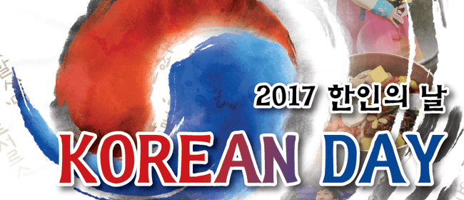 2017 Korean Day