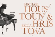 CMNZ Presents: Michael Houstoun & Bella Hristova