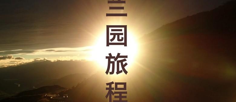 China Film Festival Special Screening