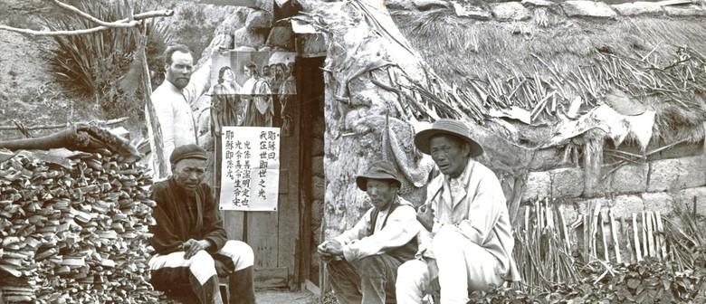 Journey to Lan Yuan Film