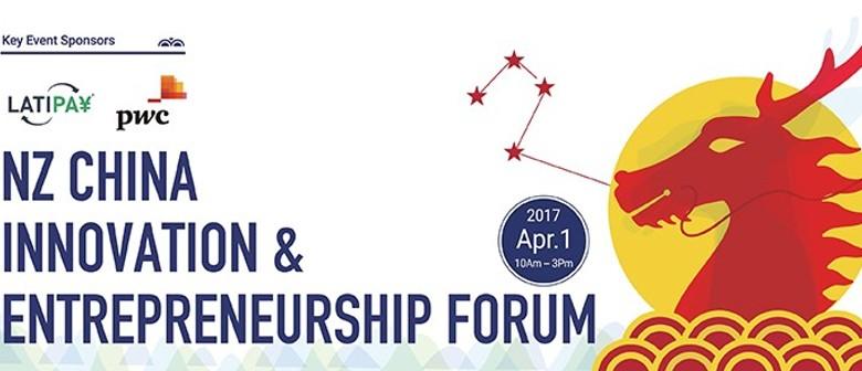 NZ China Entrepreneurship Forum 2017