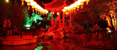 Lighting of Osmanthus Gardens