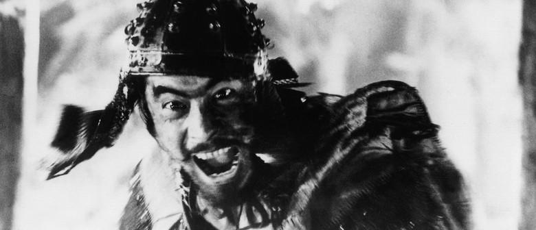 Seven Samurai: Film Screening
