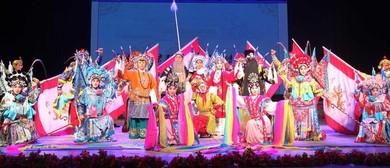 Peking Opera Performance