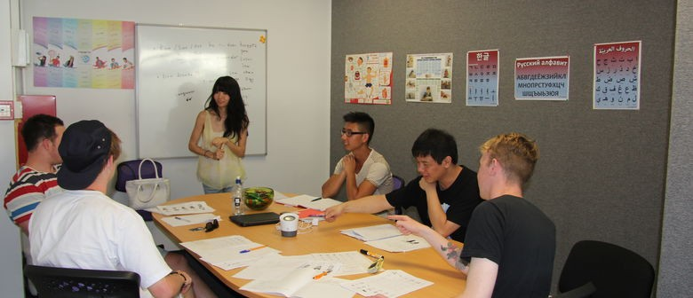 Beginner Immersion Japanese Classes