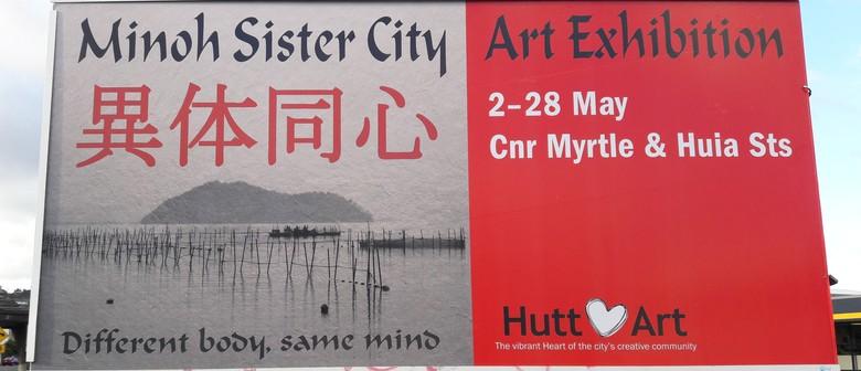 Minoh Sister City Art Exchange Exhibition