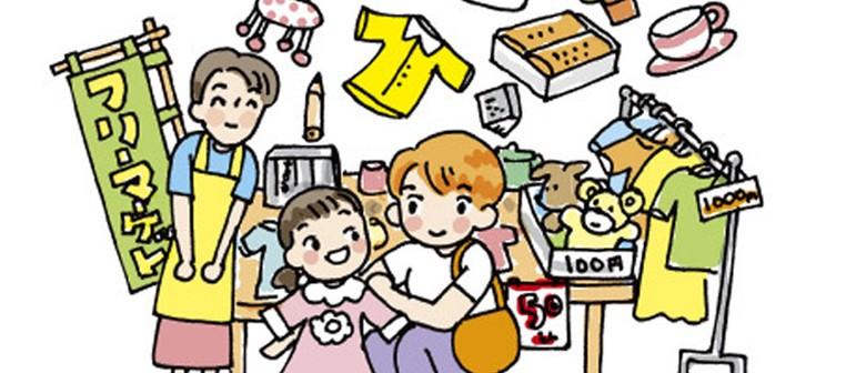 North Shore Japanese Playgroup Flea Market