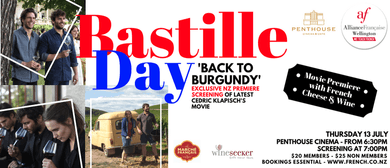Bastille Day 2017