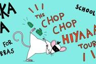Anika Moa: Chop Chop Hiyaaa!
