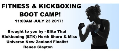 Fitness and Kickboxing Boot Camp