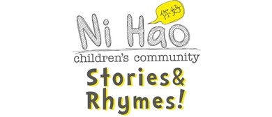 Mandarin Chinese Stories & Rhymes for Families