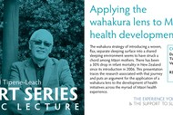 Expert Series - Public Lecture