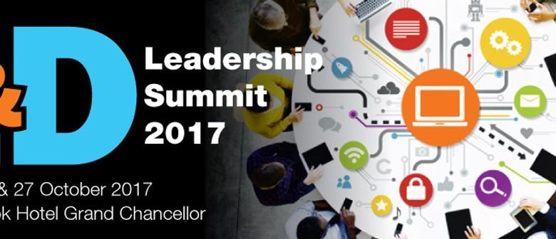 The L&D Leadership Summit 2017