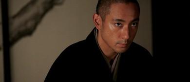 Japanese Film Festival 2017 - Ask This of Rikyu