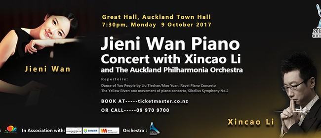 Jieni Wan Piano Concert with Xincao Li and APO